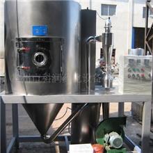 供应LPG-5型喷雾干燥机,实验专用喷雾干燥机,小型喷雾干燥机