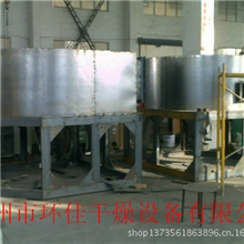 碳酸钠成套烘干设备,旋转闪蒸干燥机
