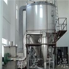 离心式喷雾干燥机-荣发干燥设备