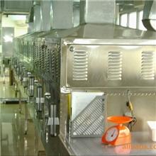 泰安板栗干燥设备/微波板栗干燥烘干设备/定制板栗干燥设备