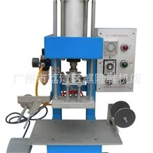 麒隆QL-128-1JT气动烫金机/制鞋机械/皮革机械/制鞋设备/鞋机