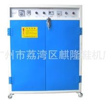 麒隆QL-882型电热工业烤箱(1*1.2)/制鞋机械/烘箱/制鞋设备