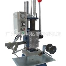 麒隆QL-32P-JTD手动烫金机/打码机/制鞋机械/皮革机械/制鞋设备