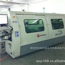 厂家直销日东二手波峰焊锡机SAC-3JSFM-350