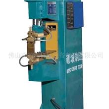 供应广东通域排焊机