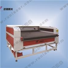 布料激光切割机,进驰激光专业的布料激光切割机厂家