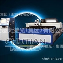 楚天激光供应铝板激光切割机,铝板激光切割机厂家排名