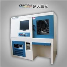 【楚天激光】供应精密激光切割机精密激光切割机价格