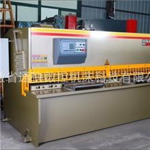 安徽省通快国产优质剪板机/液压剪板机/通快数控剪板机