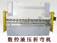 液压板料折弯机供应液压板料折弯机WC67Y-125T/6000液压板料折