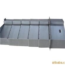 北京优质钢板防护罩价格,机床导轨防尘罩奥凯批发