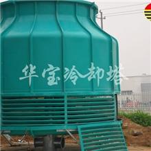 循环水冷却塔找山东华宝冷却塔