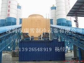 大坝混凝土冷冻机矿山工程冷冻机道路桥梁低温冷冻机