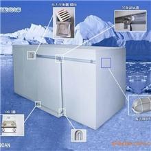供应订做各类型标准非标规格低温冷库
