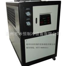 专业生产风冷式冷水机组风冷冷水机