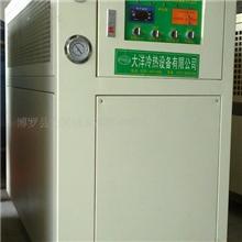 厂家供应冷水机、工业冷水机、电镀冷水机