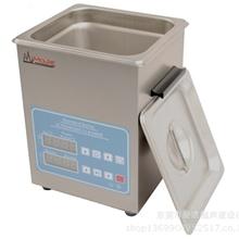 超声波清洗机S2000小型超声波清洗机古钱清洗机