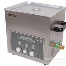 超声波清洗机M10L小型超声波清洗机线路板清洗机800W