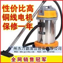 意式洁霸吸尘器吸尘吸水机工业吸尘器BF501Bbf501厂家销售