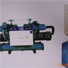 供应工业冷水机-(水冷式/风冷式)冷水机
