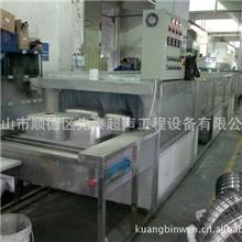 供应不锈钢水槽清洗机不锈钢水槽除油水槽清洗设备