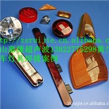 LED工程灯焊接机,警示灯焊接机,路灯灯罩焊接机,超声波焊接机