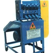 电缆剥线机:918-QY4孔型电缆剥线机