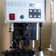 1T超静音端子机端子压着机打端机端子压接机