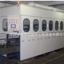 厂家供应封闭式全自动超声波清洗设备