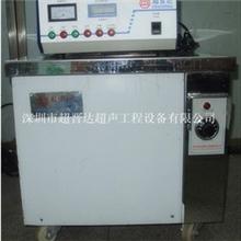 深圳厂家专业生产手动单槽式超声波清洗设备