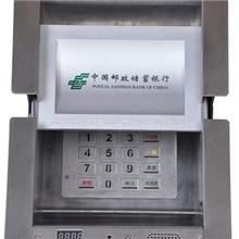 供应陕西石家庄银行柜台带密码键盘的通道槽