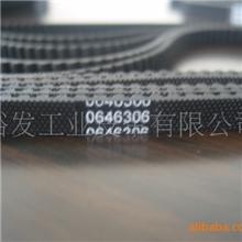大量供应nCR.ATM皮带