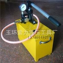 索力液压工具STB-15G手动试压泵压力15Mpa水压机