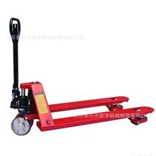 厂家供应CBY载重2000KG手动搬运车/液压搬运车/超低液压搬运车