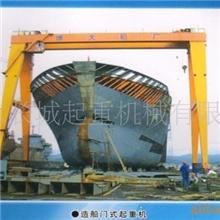 供应造船门式起重机MG型