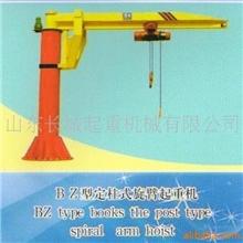 供应悬臂起重机BZ型山东长城起重