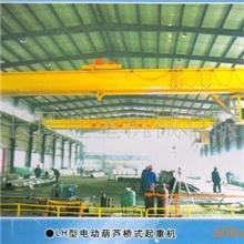 供应行车起重机MH型桥式起重机