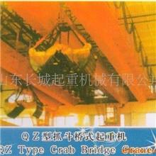供应抓斗式桥式起重机(图)