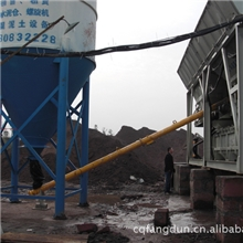 供应大型混泥土搅拌站方盾工程机械搅拌站