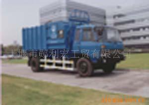 供应东风牌垃圾车