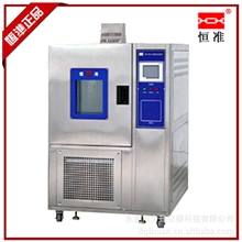 耐臭氧试验机_东莞耐臭氧试验机_上海耐臭氧试验机