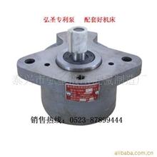 齿轮泵|CBW齿轮泵|齿轮油泵|液压齿轮泵