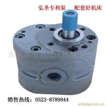 供应齿轮泵/HY01-18/25/液压齿轮泵/齿轮油泵
