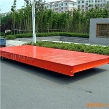 供应2-30吨平扳车拖车
