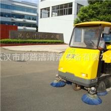 邦路洁BLJ-SD1880扫地机电动扫地机旋风扫清扫车