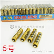 W023通用性碱性5号干电池60颗盒装碳性5号电池