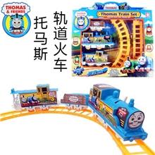 W031淘宝热销产品超好玩的托马斯电动轨道火车电动玩具