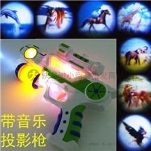 W007发声发光投影枪扣扳机就可以看到7种影像超酷的淘宝热销