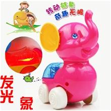 W168儿童上链玩具发条/上链大象儿童玩具
