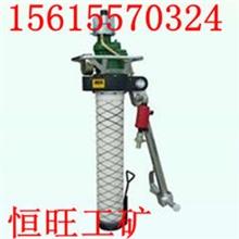 MQT130/2.0系列气动锚杆(锚索)钻机潜孔钻机钻机锚杆钻机